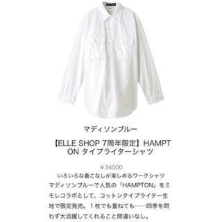 マディソンブルー(MADISONBLUE)のマディソンブルー  ELLE SHOP☆ハンプトンシャツ(シャツ/ブラウス(長袖/七分))