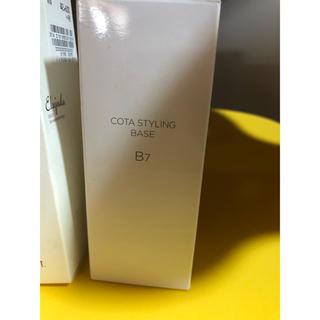 コタアイケア(COTA I CARE)のコタ スタイリングベース B7(オイル/美容液)
