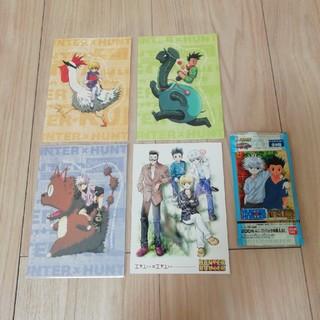 ハンター(HUNTER)のハンターハンター ポストカードとカードダス(カード)