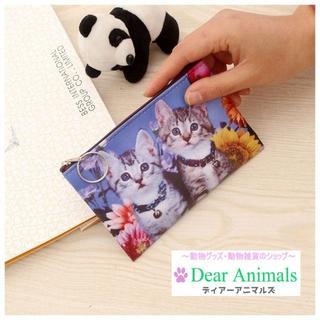 猫 ネコちゃんコインケース・小物入れ♪ 新品未使用品 送料無料 003(猫)