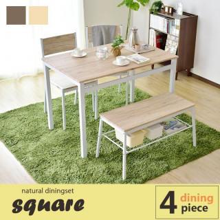 ダイニングテーブルセット リビング テーブル チェア ベンチ セット 4点セット(ダイニングテーブル)