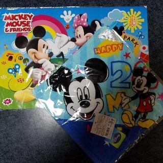 ディズニー(Disney)の新品未使用◇ディズニー ミッキー マルチマット ループタオル セット (離乳食器セット)