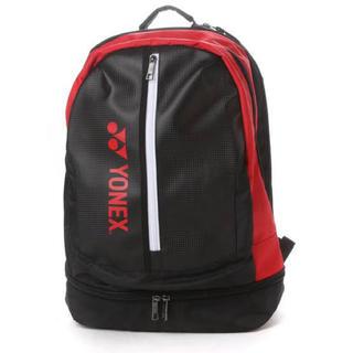 ヨネックス(YONEX)のYONEX テニス バッグパック(バッグ)