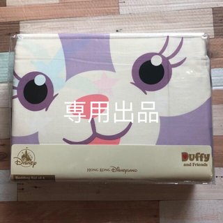 ダッフィー(ダッフィー)のじゅりさま専用(シーツ/カバー)