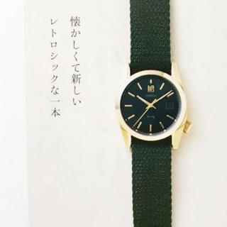 アガット(agete)のMarch la.b 腕時計 アクセサリー(腕時計)