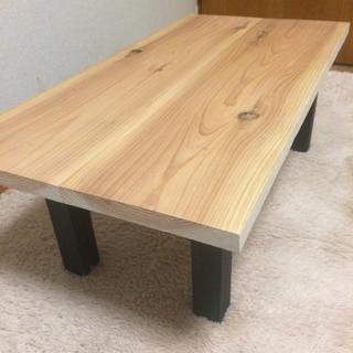 天然 無垢材を使った木製テーブル(ローテーブル)