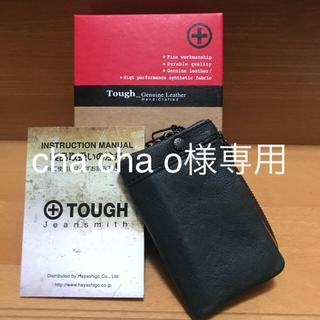TOUGH - タフ tough / キーケース 未使用