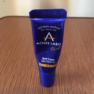 アクネスラボ(Acnes Labo)のアクネスラボ 薬用ニキビケアスポッツクリーム(フェイスクリーム)