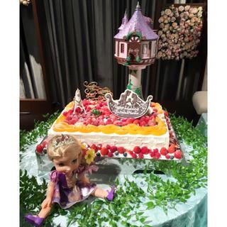 ディズニー(Disney)の★ラプンツェル ケーキ 装飾★(その他)