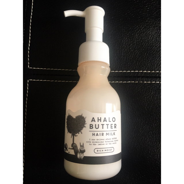 Ahalo Butter(アハロバター)のAHALO BUTTER ヘアミルク コスメ/美容のヘアケア/スタイリング(トリートメント)の商品写真