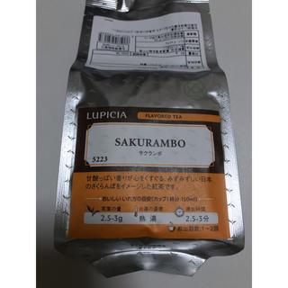 ルピシア(LUPICIA)の【新品】ルピシア✽サクランボ✽リーフ50g(茶)