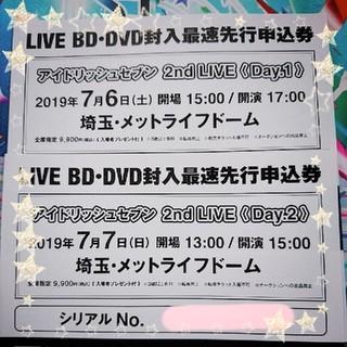 アイドリッシュセブン 2ndLIVE 最速先行申込券♡(声優/アニメ)