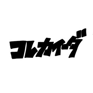 ナイキ(NIKE)の31様専用(その他)