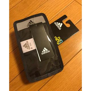 アディダス(adidas)の【新品】adidas ランニング アームポーチ アームバンド(その他)