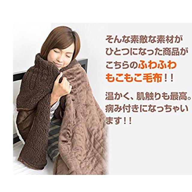 山善(ヤマゼン)の山善 ふわふわもこもこ 電気掛・敷毛布(188×130cm) YMK-F43P スマホ/家電/カメラの冷暖房/空調(電気毛布)の商品写真