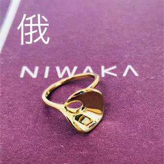 ニワカ(俄)の俄 NIWAKA ニワカ k18YG 睡蓮 リング 新品 保証書 箱付き (