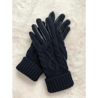 ユナイテッドアローズ(UNITED ARROWS)のユナイテッドアローズ ♡手袋(手袋)