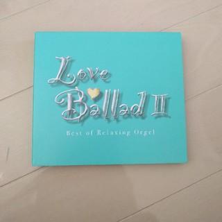 ラブバラード オルゴール CD(ヒーリング/ニューエイジ)