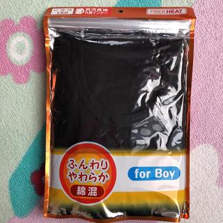 シマムラ(しまむら)の新品 ふんわり やわらか 綿混 インナー 長袖 丸首 黒 男の子 肌着 下着 黒(下着)