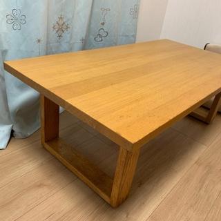 MUJI (無印良品) - 無印 オーク材テーブル ロータイプ 120センチ幅