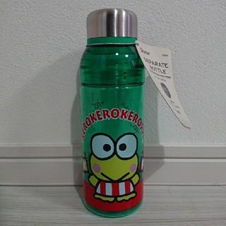 サンリオ(サンリオ)の新品 けろけろけろっぴ セパレートボトル プラボトル 480ml(水筒)