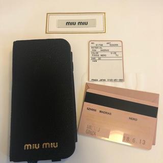 4040d5d653 ミュウミュウ(miumiu)のMIUMIU iphoneケース 手帳型 (iPhoneケース)