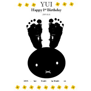 うさこちゃん 足型アート 台紙(手形/足形)