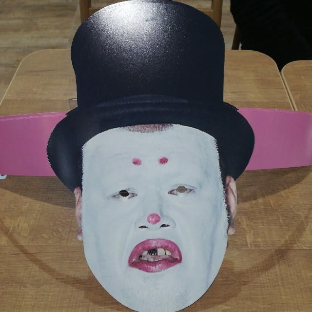 超クッキーランドお面 エンタメ/ホビーのタレントグッズ(お笑い芸人)の商品写真