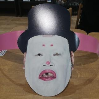 超クッキーランドお面(お笑い芸人)