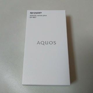 シャープ(SHARP)の★2台セット★新品 AQUOS sense plus SH-M07 スマホ本体 (スマートフォン本体)