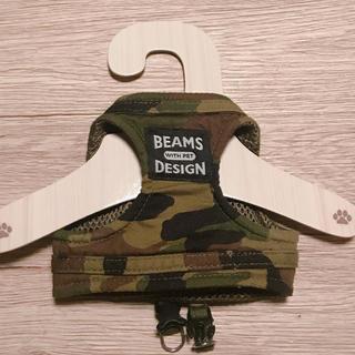 ビームス(BEAMS)のBEAMES [犬用]ハーネス(犬)