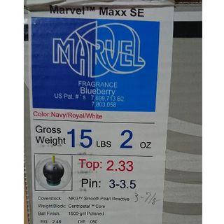 【ボウリングボール STORM】マーヴェルマックスSE 15p(ボウリング)