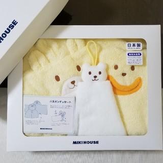 ミキハウス(mikihouse)の新品未使用 ミキハウス バスポンチョ(バスローブ)