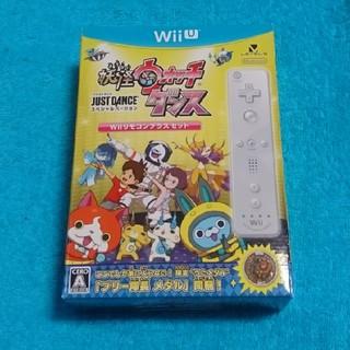 ウィーユー(Wii U)の新品未開封 Wii U【妖怪ウォッチダンス Wiiリモコンプラス セット】(家庭用ゲームソフト)