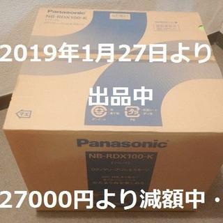 パナソニック(Panasonic)の【送料無料】ロティサリーグリル&スモーク ブラック NB-RDX100-K(電子レンジ)