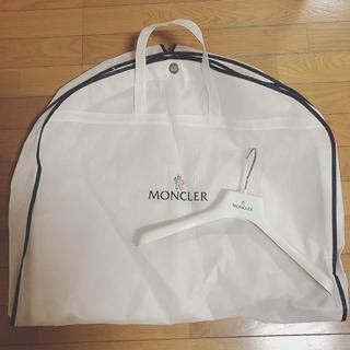 モンクレール(MONCLER)のMONCLER ハンガー&カバー(押し入れ収納/ハンガー)