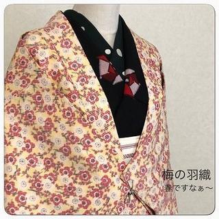 ★美品 羽織 黄色 赤 梅 春!★ 2088(その他)