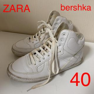 ザラ(ZARA)のZARAbershkaハイカットスニーカー40(スニーカー)