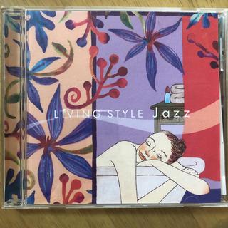 LIVING STYLE Jazz(ジャズ)