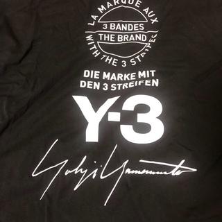 ワイスリー(Y-3)のy-3 スタッフTシャツ(Tシャツ/カットソー(半袖/袖なし))