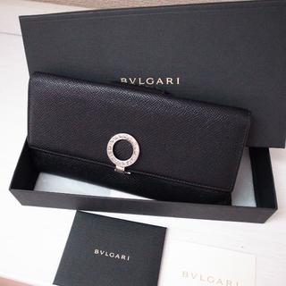 8c43615c749a 12ページ目 - ブルガリ メンズファッション小物の通販 1,000点以上 ...