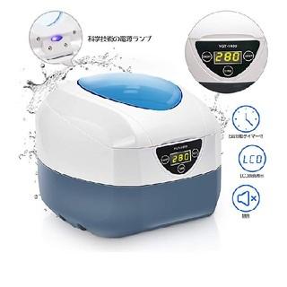 超音波洗浄機 超音波洗浄器 超音波クリーナー 洗浄機 殺菌消毒 デジタルLED時
