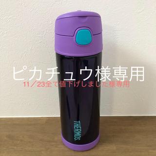 サーモス(THERMOS)のサーモス 水筒  マグボトル 海外製品(水筒)