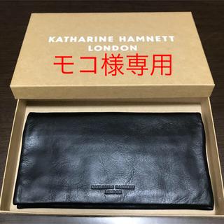 キャサリンハムネット(KATHARINE HAMNETT)の未使用新品 長財布 キャサリンハムネット(長財布)