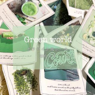 ポラロイド風フレークシール green world(しおり/ステッカー)