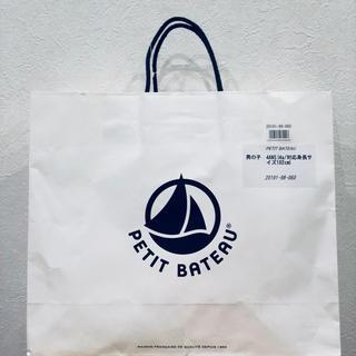 プチバトー(PETIT BATEAU)のPETIT BATEAU福袋 男の子4ans プチバトー104cm(Tシャツ/カットソー)