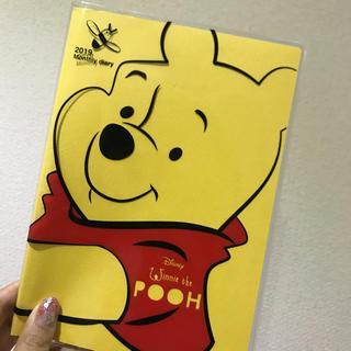 ディズニー(Disney)のプーさん 手帳2019(手帳)