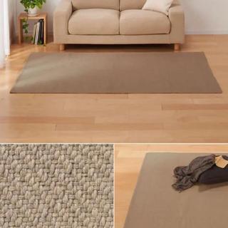 MUJI (無印良品) - インド綿手織ラグ/ベージュ 140×200cm