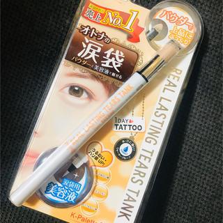 【新品】涙袋 1day TATTOO (アイライナー)