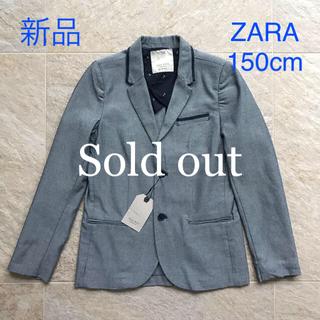 ザラ(ZARA)の 新品 150cm ZARA BOYS ジャケット 卒服 入学式 卒業式 発表会(ジャケット/上着)